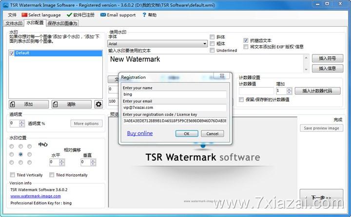 图片水印工具 TSR Watermark Image Pro v3.6.0.8 注册版 绿色版