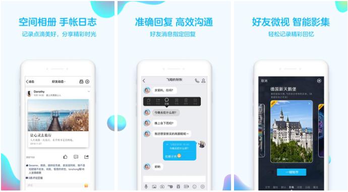 Android 腾讯QQ7.9.2 安卓手机版 防撤回 去广告
