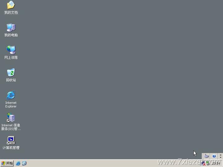 BING GHOST SERVER2003 R2 SP2 服务器专用版