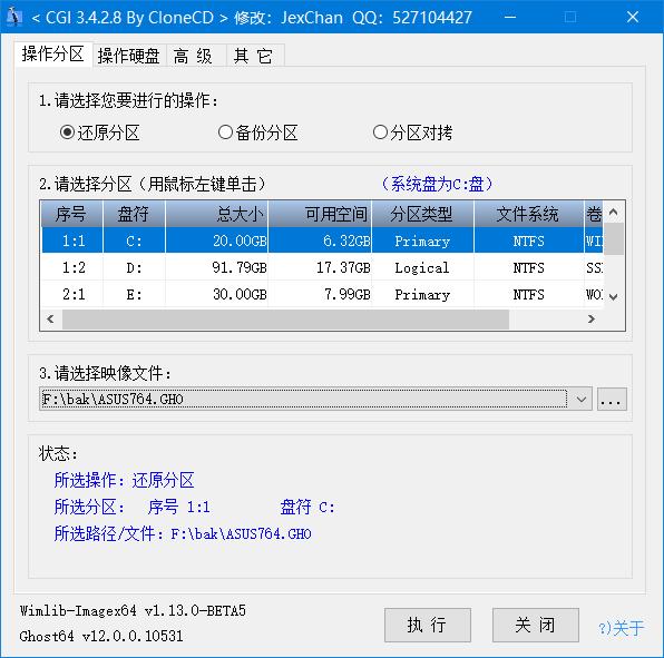 一键恢复CGI-plus v5.0.0.2 不改首页