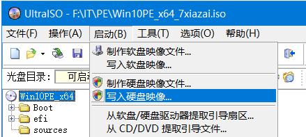 极度纯净 Win10PE X64 V20190111网络版 ISO格式 站长推荐