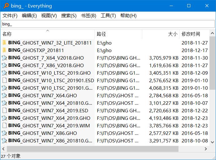 文件快速搜索工具 Everything v1.4.1.978 绿色版 便携版