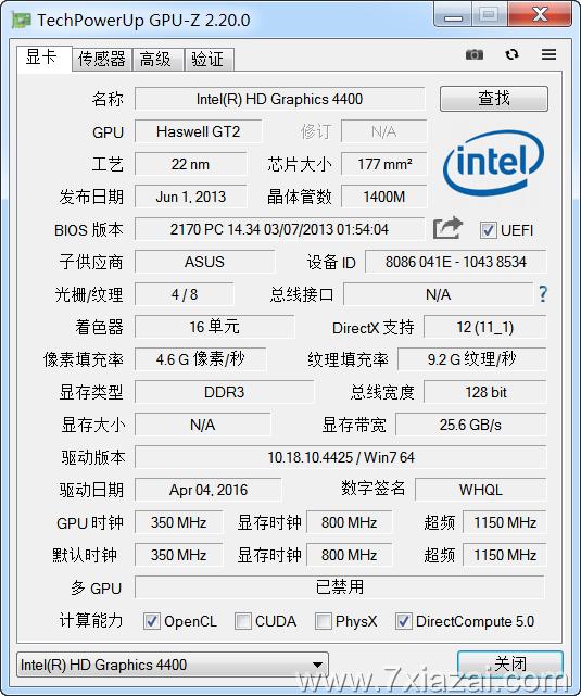 显卡检测 GPU-Z v2.25 中文汉化单文件便携版