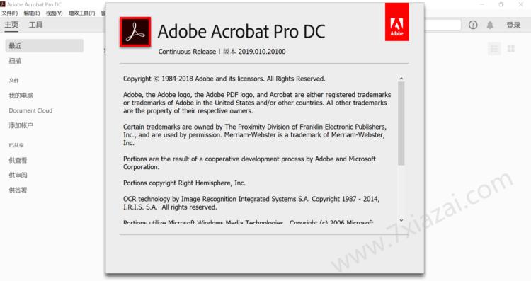 Adobe Acrobat Pro DC v2019.012.20040 x64 中文特别版