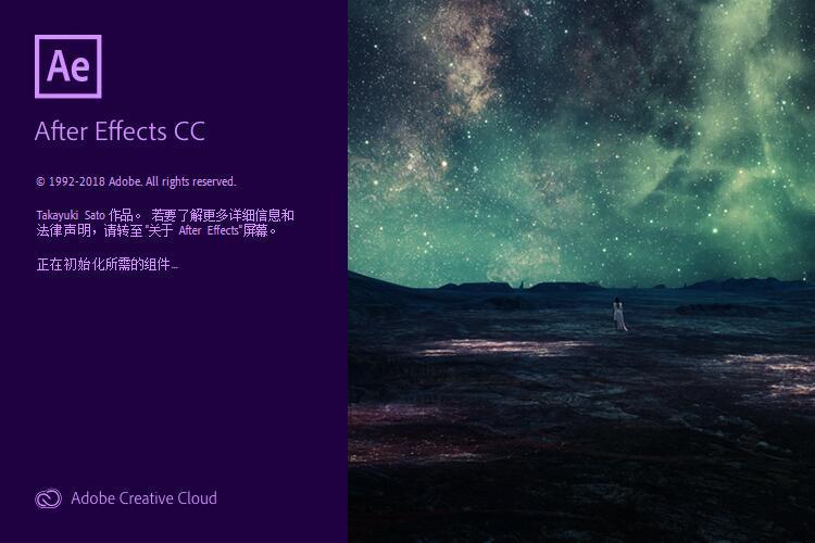 Adobe After Effects 2019 v16.1.1.4 中文特别版