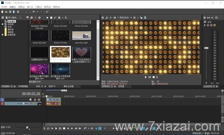 视频编辑 MAGIX VEGAS Pro 16.0.0.424 汉化破解版 会员专享