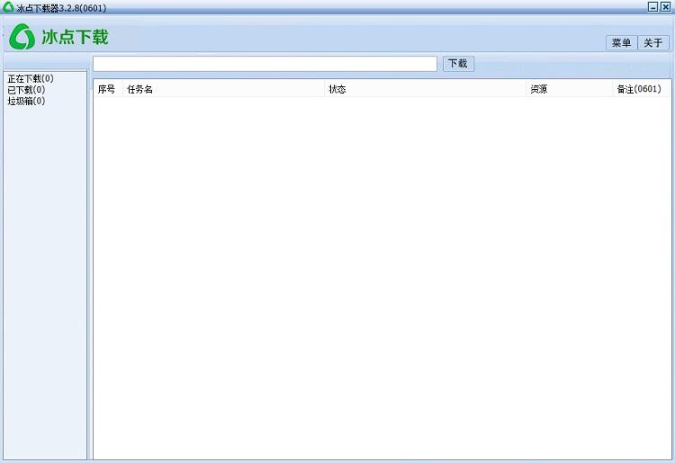 冰点文库下载器 3.2.10(1213) 去广告绿色版
