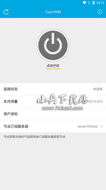 Android Tom黑猫v1.4.9会员版 速度超快无限流量(已失效)